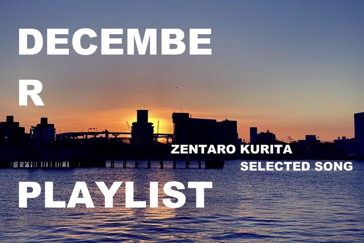 Kurizen'19 Dec. PLAY LIST
